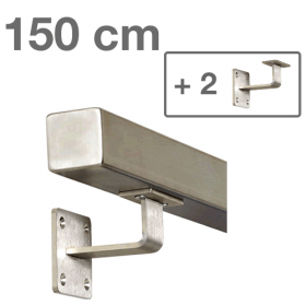 Square Handrail - Brushed Stainless Steel - 150 cm (+ 2 Wall Brackets)